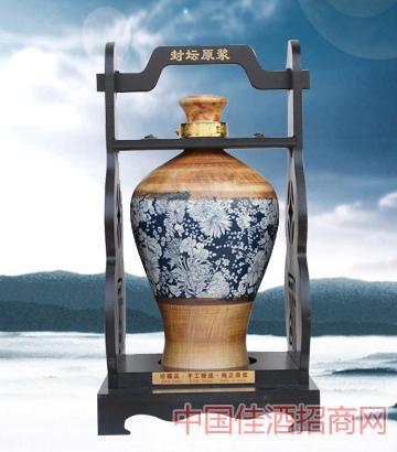 古青瓷釉原浆酒