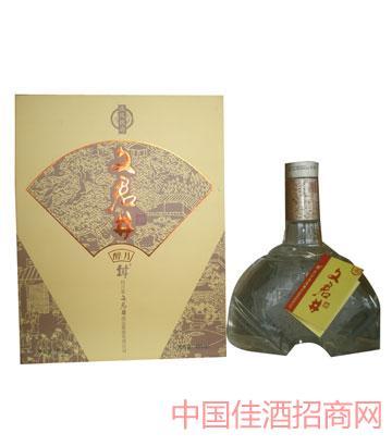 文君井——醉月酒