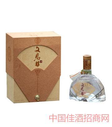 文君井-琴歌酒