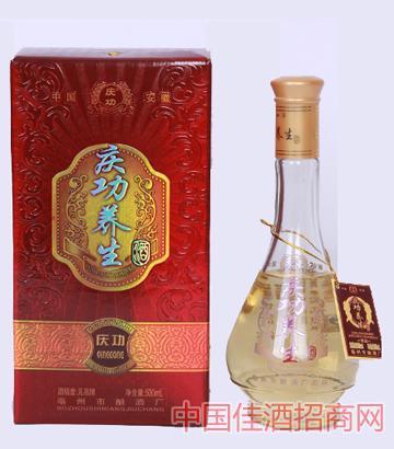 庆功养生酒