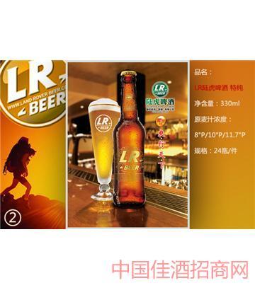 lr特纯啤酒