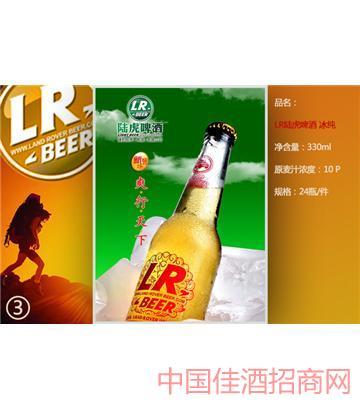 陆虎冰纯啤酒