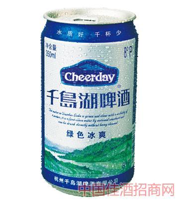 杭州千岛湖啤酒有限公司(千岛湖啤酒)_中国佳酒招商网