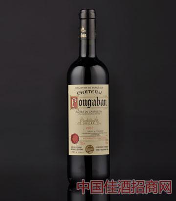 法國方佳寶干紅葡萄酒