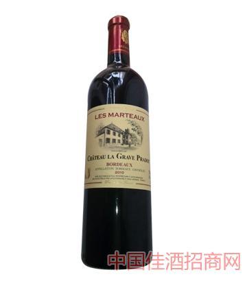 玛莱图古堡格拉芙葡萄酒