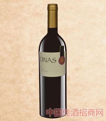 潘納斯馬貝克干紅葡萄酒750ml