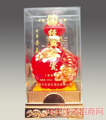 千年杏花酒�典�t瓷