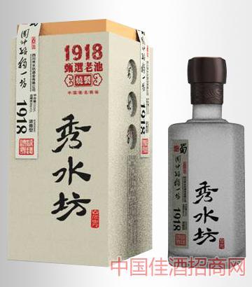 秀水坊酒38度/45度/52度500ml