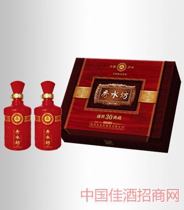秀水坊-盛世典藏30年禮盒