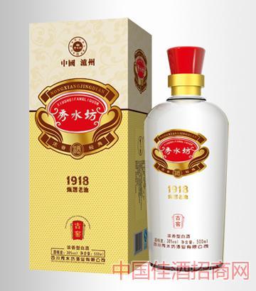 秀水坊-古窖酒