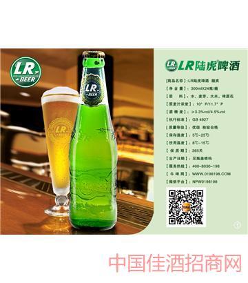LR陆虎酷爽300ml啤酒