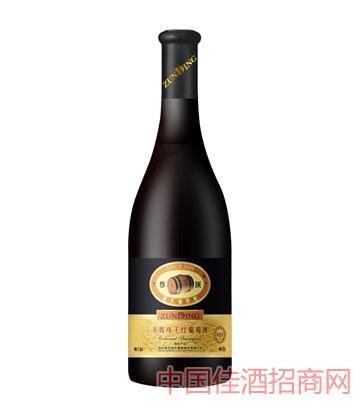 尊顶特酿干红葡萄酒