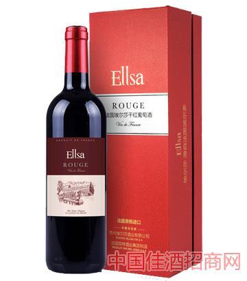 埃尔莎干红葡萄酒