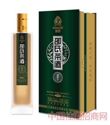 35%vol邵氏铁观音茶酒