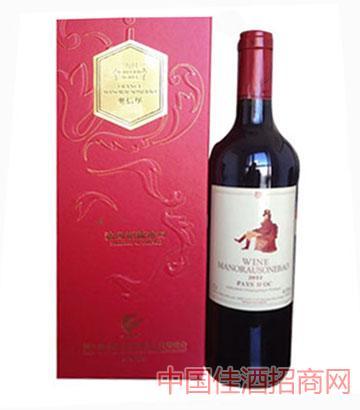 法国奥信堡酒庄葡萄酒