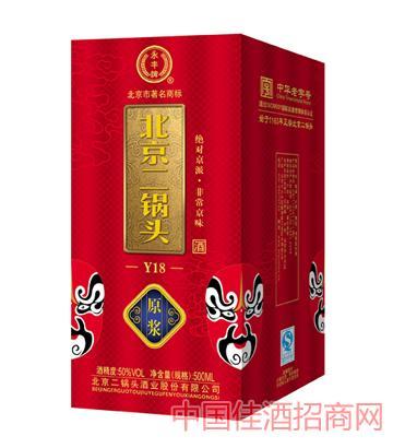 永丰牌京韵系类Y18原浆50度500ML北京二锅头酒