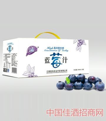 蒂蓝蓝莓汁