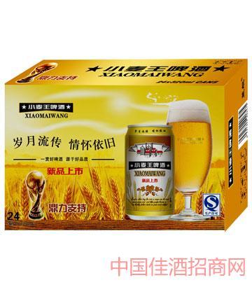蓝舰小麦320ml啤酒