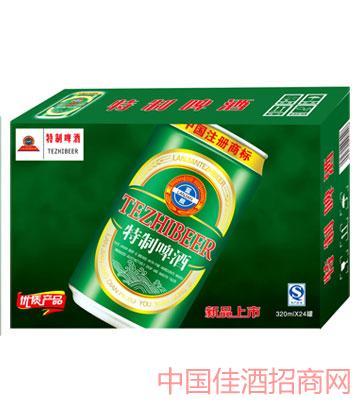 蓝舰绿特制啤酒