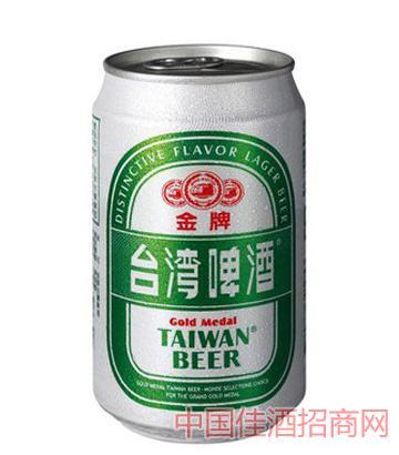 台湾原罐进口啤酒(原味)