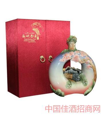 玉山台湾原窖1950—巍峨献寿(12年峰顶陈高礼盒)酒