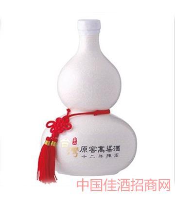 台湾原窖1950吉祥葫芦酒