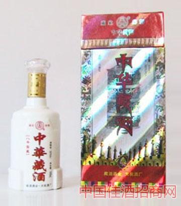 天祝八年窑藏中华藏酒