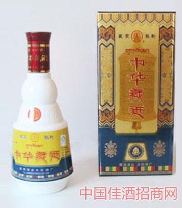 天祝三年窑藏中华藏酒