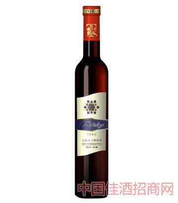 天特莱思北极冰白葡萄酒