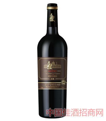 依托堡赤霞珠窖藏干红葡萄酒