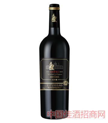 依托堡赤霞珠橡木桶干红葡萄酒
