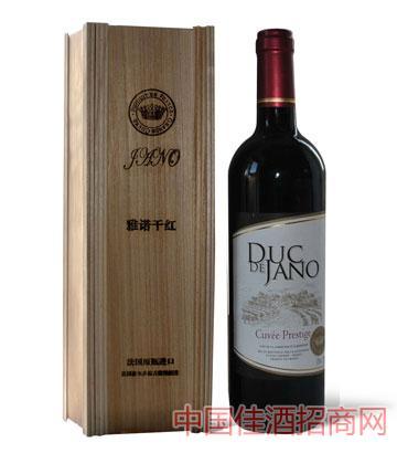 雅诺公爵木盒葡萄酒12%vol750ml