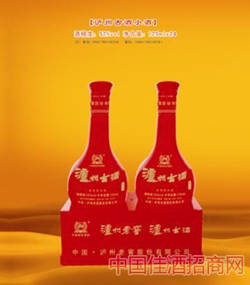 泸州古酒-小酒