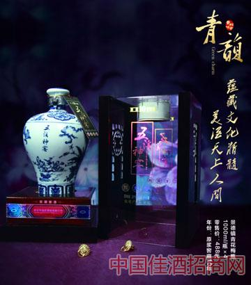 青韵十年酒