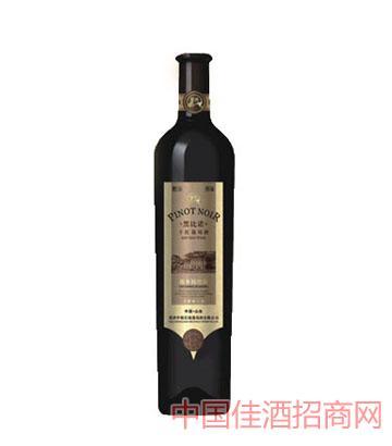 黑比诺干红葡萄酒G-016