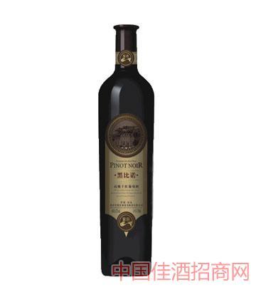 黑比诺干红葡萄酒G-007