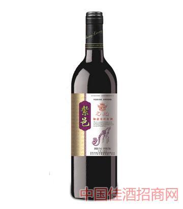 如意全汁红酒H-049