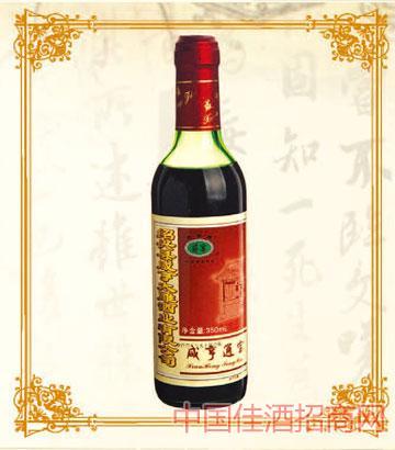 350mlx6咸亨通宝