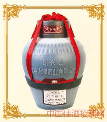 2.5Lx6咸亨通宝