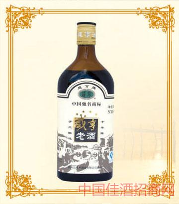 500mx12咸亨老酒10年陈酿