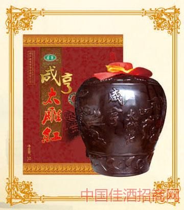 5L咸亨太雕红12年陈