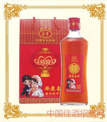250mlx2咸亨黄酒喜庆酒