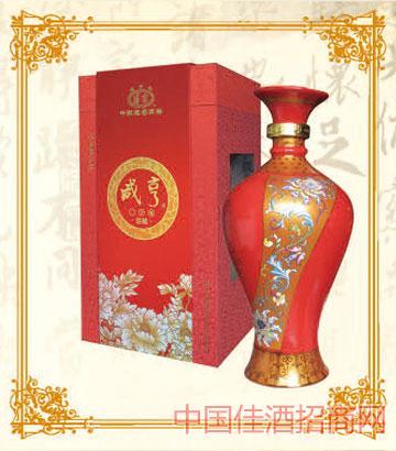 2.5Lx2咸亨黄酒和雕20年珍藏