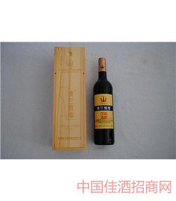 吐鲁番葡萄酒楼兰情缘木桶陈酿干红