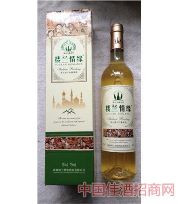 樓蘭情緣貴人香干白葡萄酒
