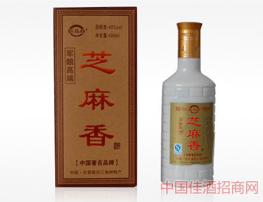 东营市黄三角孤岛酒业有限公司