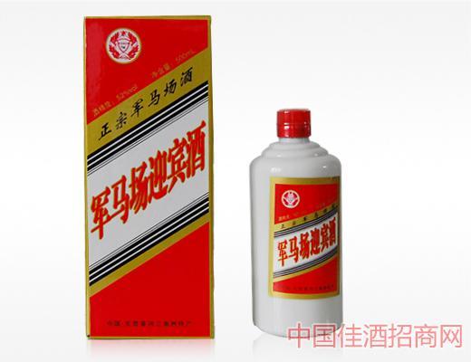 军马场迎宾酒l014_东营市黄三角孤岛酒业有限公司