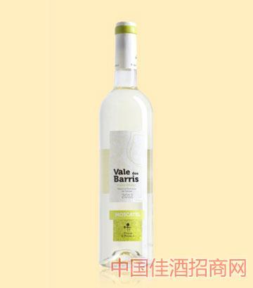 柏瑞斯谷白葡萄酒