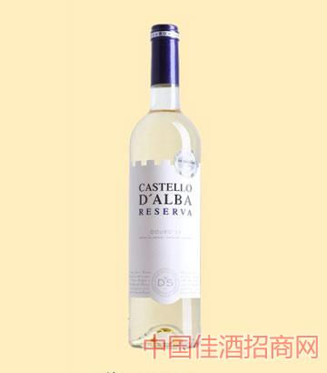 阿尔巴堡珍藏白葡萄酒