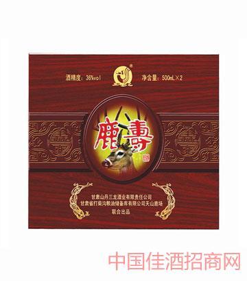 鹿寿大礼盒酒